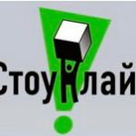 stoyn_03