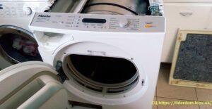 мастер по стиральной машине