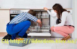 сервис по ремонту посудомоечных машин