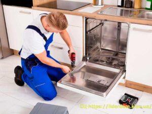 ремонт посудомоек