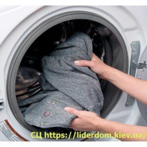 вызвать мастера на ремонт стиральной машины срочно
