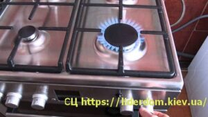 Ремонт газовой плиты Beko