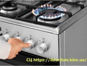 Ремонт газовой плиты Gorenje