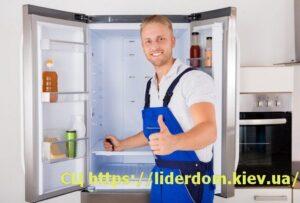 Ремонт холодильников Bosch