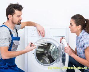 Ремонт стиральных машин Березняки