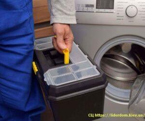 Ремонт стиральных машин Дарницкий район
