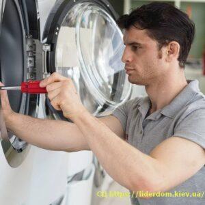 Ремонт стиральных машин Гатное