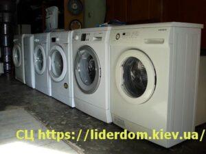 Ремонт стиральных машин Конча-Заспа