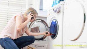 Ремонт стиральных машин Коцюбинское