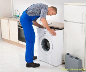 Ремонт стиральных машин Куреневка
