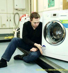 Ремонт стиральных машин Нивки