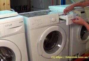 Ремонт стиральных машин Новые Петровцы