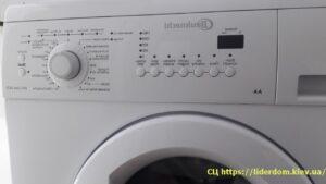 Ремонт стиральных машин Отрадный