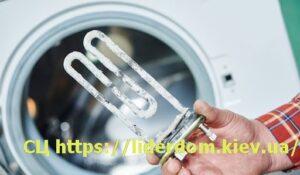 Ремонт стиральных машин Радужный массив